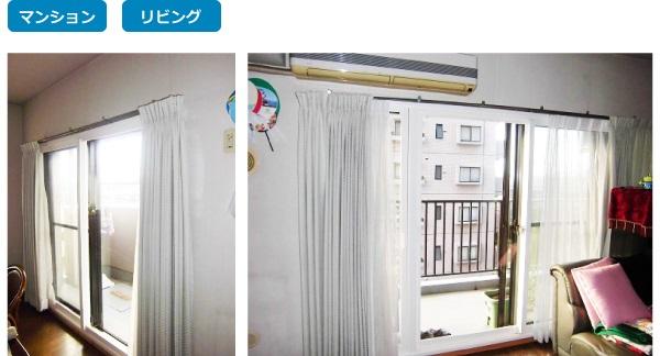 マンションに内窓の施工事例