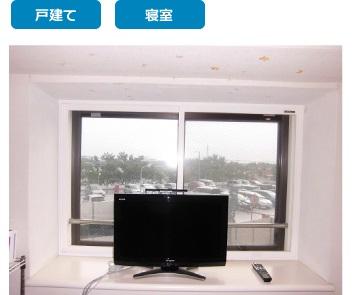 寝室への内窓施工事例