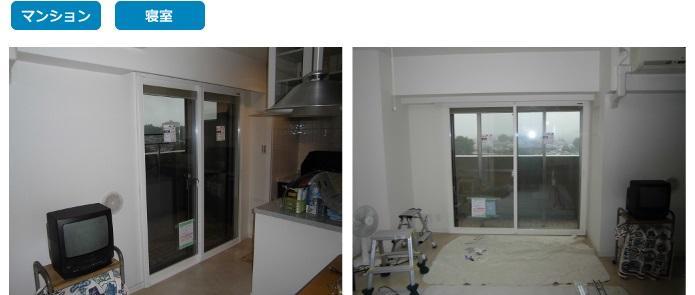 マンション寝室への内窓施工事例