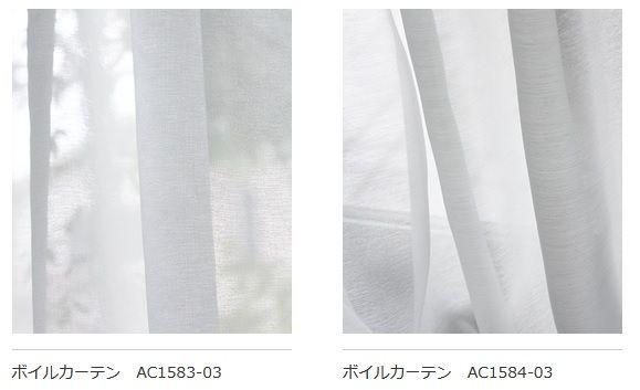 ハイドロ銀チタンボイルカーテン